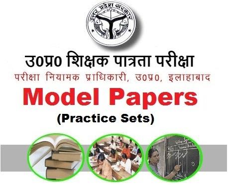 uptet_model-paper